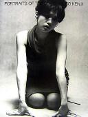 沸騰時代の肖像 PORTRAITS OF THE 60s