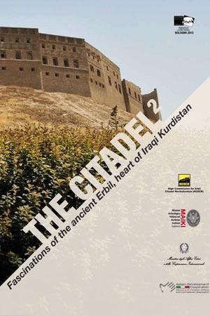 The Citadel 2