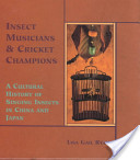 Insect Musicians and Cricket Champions