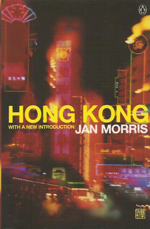 Hong Kong:Epilogue to an Empire