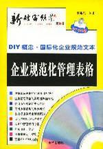 营销推广文本-新财富频道