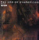 THE END OF EVANGELION―僕という記号