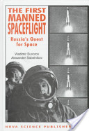 The First Manned Spaceflight