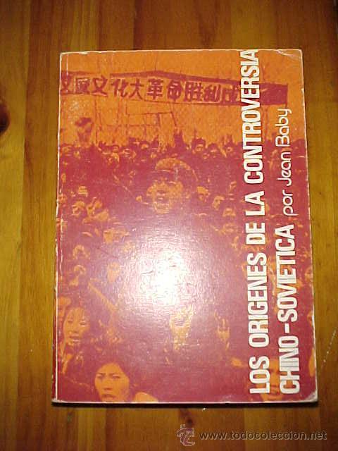 Los orígenes de la controversia chino-soviética