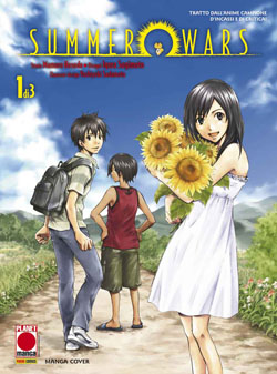 Summer Wars vol. 1