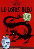 Les Aventures de Tintin, Tome 5