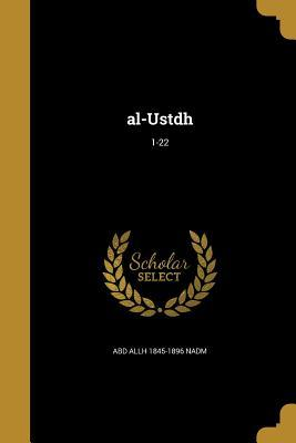 ARA-AL-USTDH 1-22