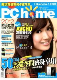 PChome 2011/11 190