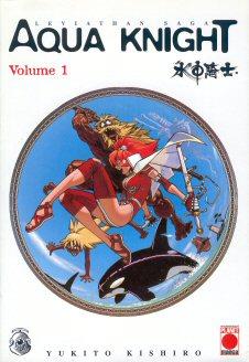 Aqua Knight - Volume...