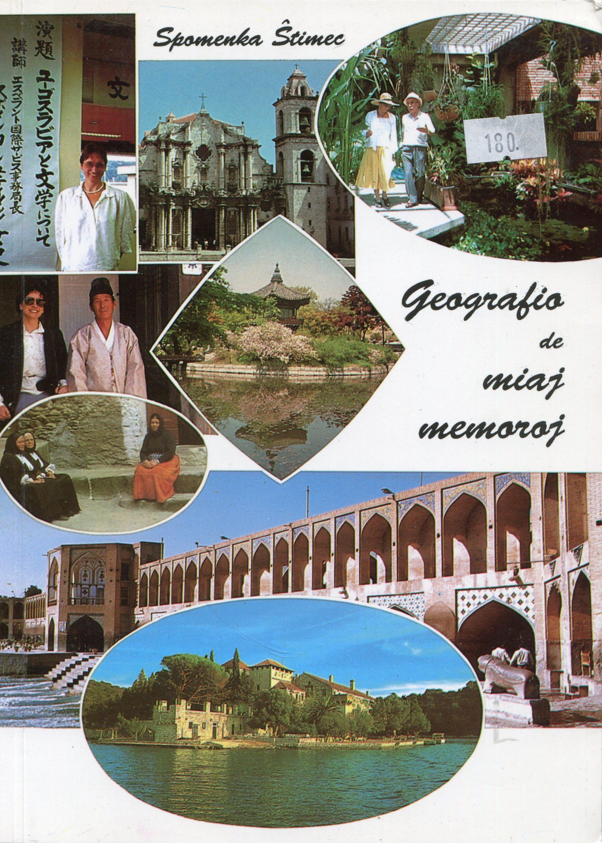 Geografio de miaj rememoroj