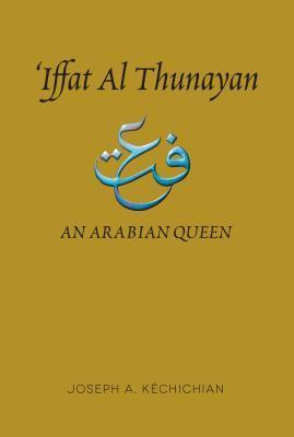 Iffat Al Thunayan