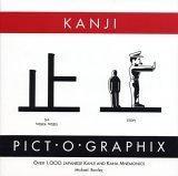 Kanji Pict-o-Graphix