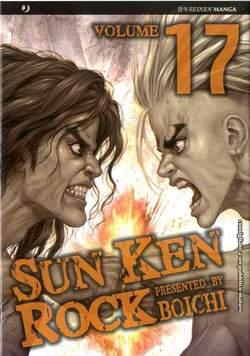 Sun Ken Rock vol. 17