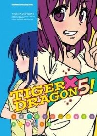 TIGERxDRAGON 5!