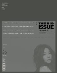 The Big Issue Taiwan 大誌雜誌中文版 20