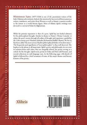 Meditation of Iqbal and Afghanistan