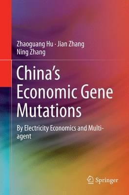 China's Economic Gene Mutations
