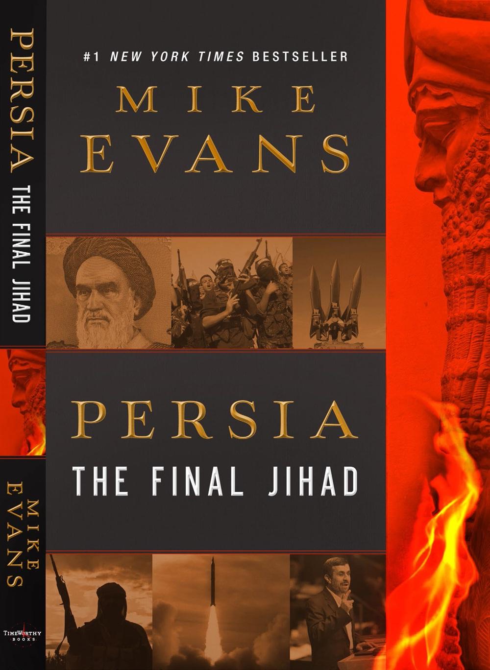 Persia: The Final Jihad