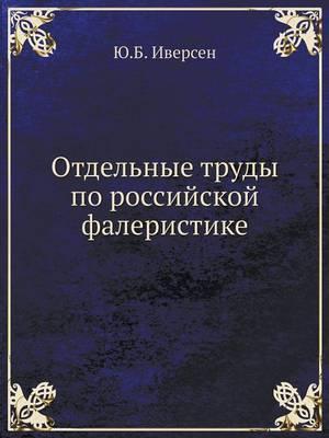 Otdelnye Trudy Po Rossijskoj Faleristike
