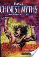 Best Chinese myths