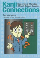 Kanji Connections