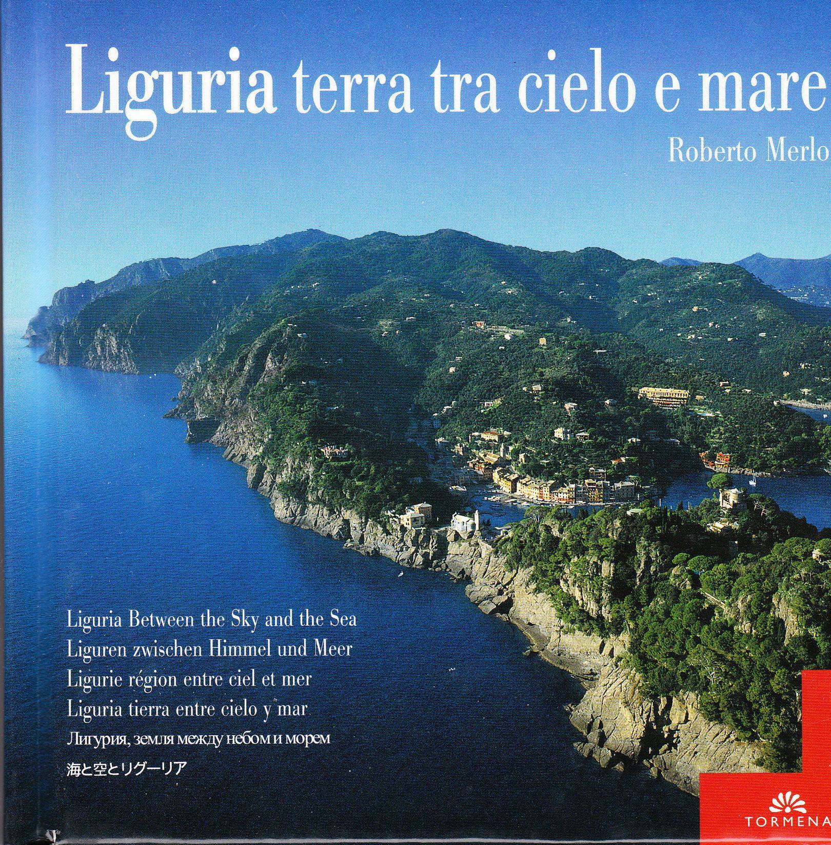Liguria terra tra cielo e mare