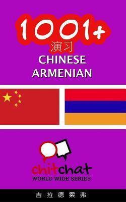 1001+ Exercises Chinese Armenian
