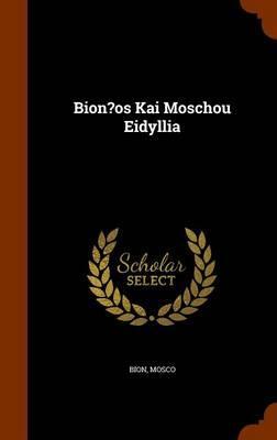 Bion?os Kai Moschou Eidyllia