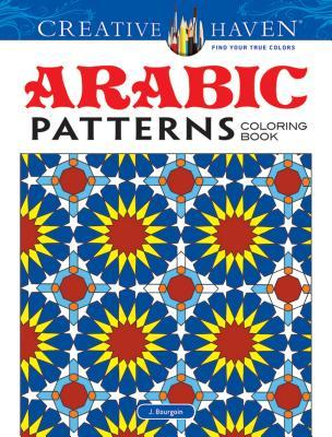 Arabic Patterns Adult Coloring Book