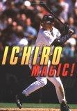 Ichiro Magic