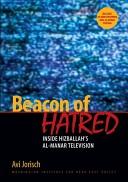 Beacon of hatred