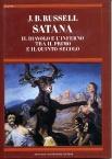 Satana. Il diavolo e l'inferno tra il primo e il quinto secolo