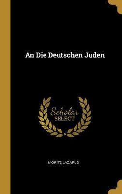 An Die Deutschen Juden