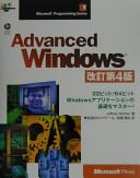 Advanced Windows