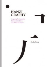 Hanzi Graphy