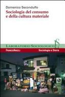 Sociologia del consumo e della cultura materiale
