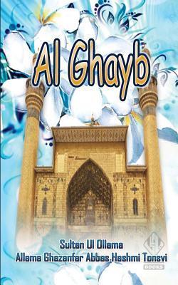 Al Ghayb