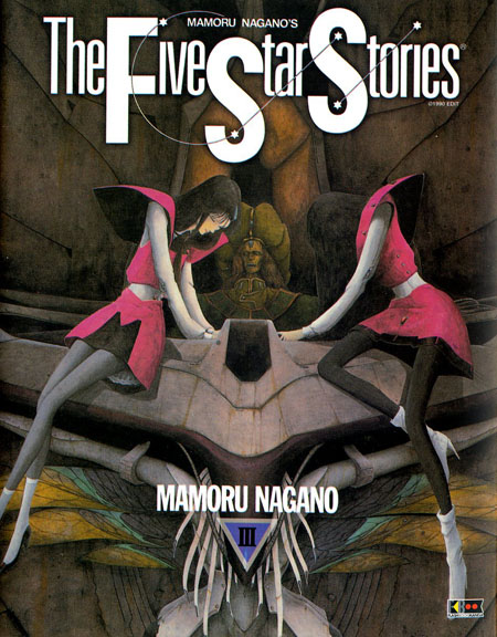 The Five Star Stories vol. 3