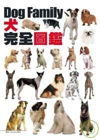 Dog Family 犬完全...