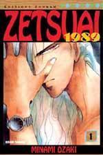 Zetsuai 1989 vol.1
