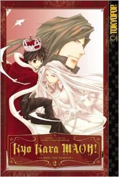 Kyo Kara Maoh!, Vol....