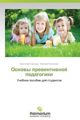 Osnovy preventivnoy pedagogiki