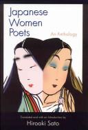 Japanese women poets