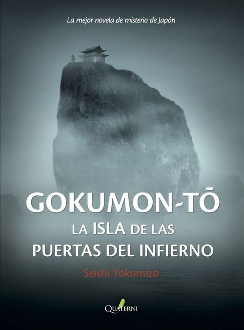 Gokumon-tō