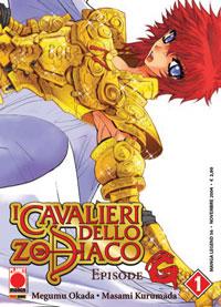 I Cavalieri dello Zodiaco - Episode G