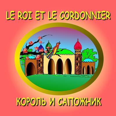 Le Roi Et Le Cordonnier