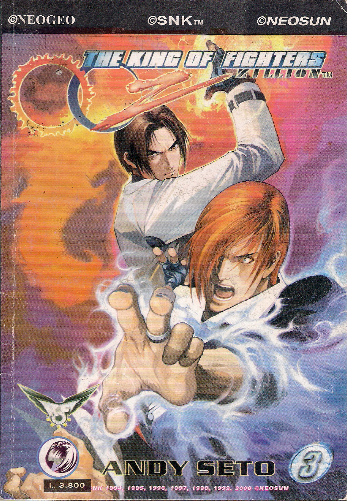 The King of Fighters Zillion vol. 3