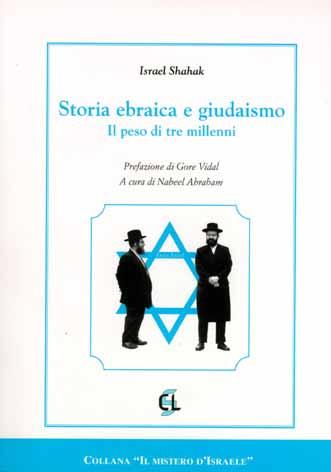 Storia ebraica e Giudaismo