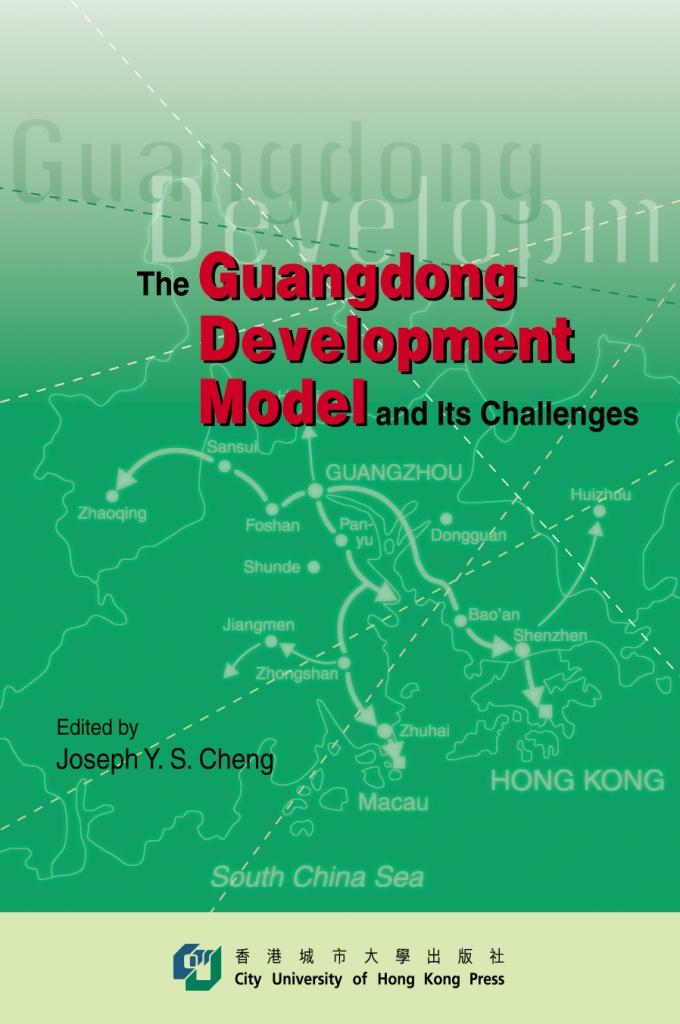 Guangdong Development Model & Its Challenges