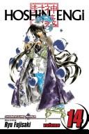 Hoshin Engi, Vol. 14